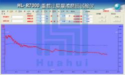 zhongzaiwangfu-2.jpg